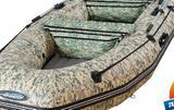 Надувная лодка Gladiator B300 AirDeck днд