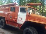 Урал 375 пожарный с трансбой с консервации