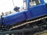 Трактор Дт-75 двигатель смд-18 новый