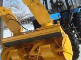 Восстановленный Мтз 82.1 роторно-снегоуборочный