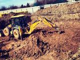 Трактор экскаватор погрузчик