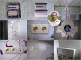 Электрик, услуги частного электрика в Волгограде